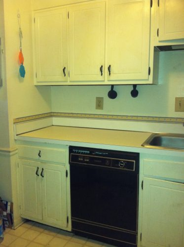 Old Ugly Kitchen